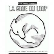 laroueduloup-logo